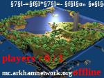 Статус     -=*=- » ArkhamNetwork » 1.8 » -=*=-         * NEW => BlockParty + Mega TNTRun! *