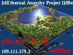 Статус Ethernal Anarchy Project [Beta]                                        Были добавлены кланы - /clan