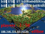 Статус ▌▌ [ BladeKings ] - 1.9 - 1.12.2 - 1.14.4 ▌▌ ВАЙП! ВАЙП! ВАЙП! ВАЙП! ГЛОБАЛЬНОЕ ОБНОВЛЕНИЕ
