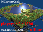 Статус CrowneCraft