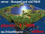 Статус server - BungeeCord uid79849