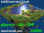 Статус MassiveCraft