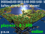 Статус [----- Phoenix Network -----] Now accepting new players!